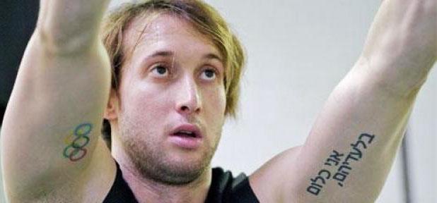 Fabien Gilot tatouage